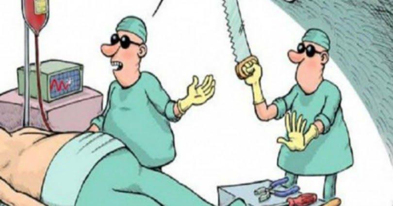 Ι. Μπολάνης χειρουργός εντέρου πρωκτού f31958e350e